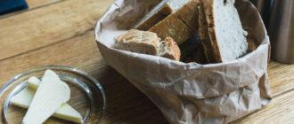 вчерашний хлеб