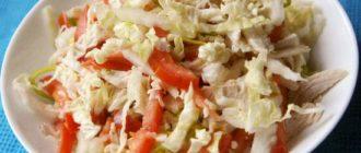 салат пекинская капуста с копченой курицей